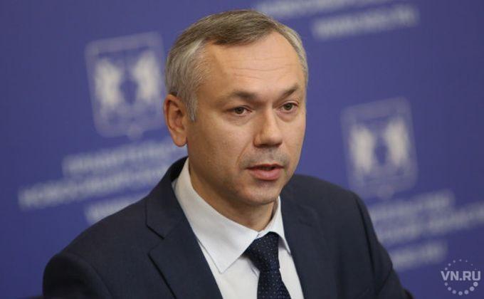 Владимир Путин проинспектирует Красноярский край иНовосибирскую область