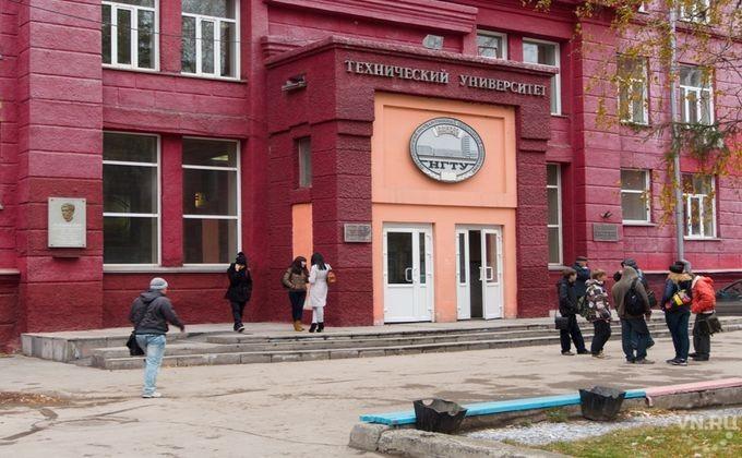 http://vn.ru/upload/iblock/6bd/6bd17327_b302d6de69886b6ccab1d312_thumb_680-420_07bb787f327ca1d6-bf651.jpg