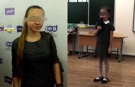 Избита униженная после чаепития школьница