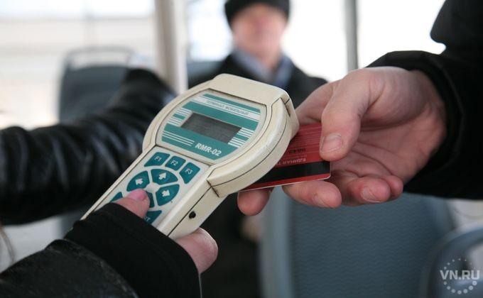 Мэрия Новосибирска по-тихому отменила скидку поЕдиной транспортной карте