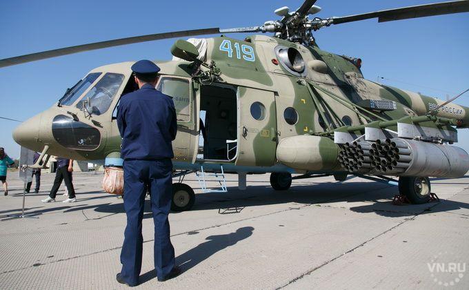 Два военных вертолета ВКСРФ вернулись изСирии