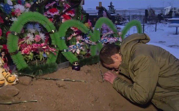Отец погибших при пожаре под Новосибирском детей систематически ихизбивал