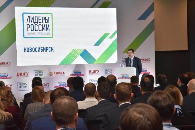Владимир Мау: «Лидеры России»» ради карьеры – это вызывает сомнение»