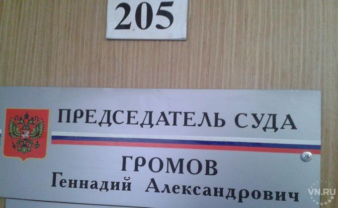 Вердикт поделу обубийстве Карины вынесли вНовосибирске