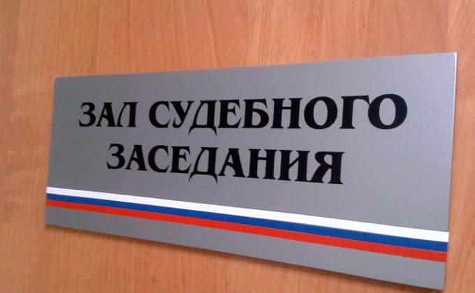 12 лет скрывался в Краснодарском крае убийца из Новосибирска