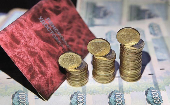 Счетная палата: прирост пенсий опередил инфляцию
