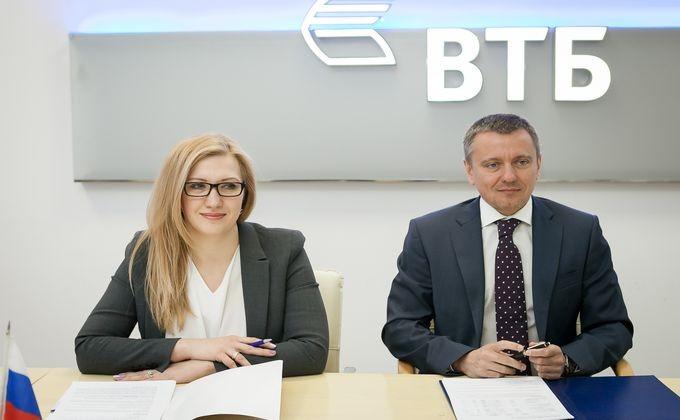 Киев пытается помешать уходу сукраиснкого рынка российского банка ВТБ