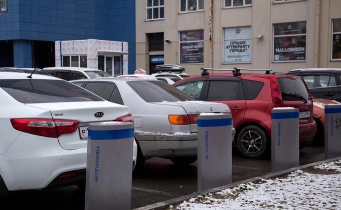 Введение новых автомобильных номеров отложат на полгода