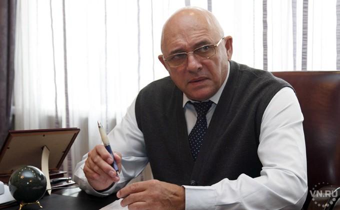 ВНовосибирской области создадут Министерство труда исоциальной защиты