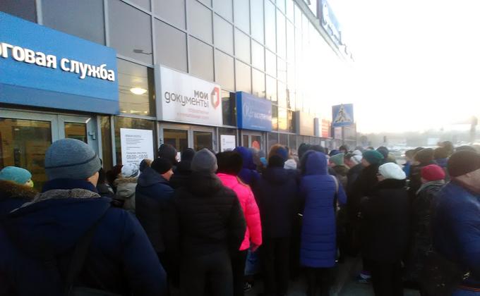 Как пройти в МФЦ без очереди в Новосибирске