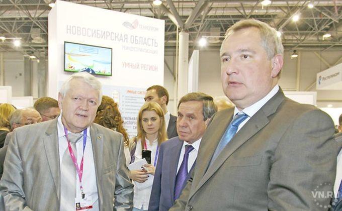 Международный форум технологического развития «Технопром-2016» открылся вНовосибирске