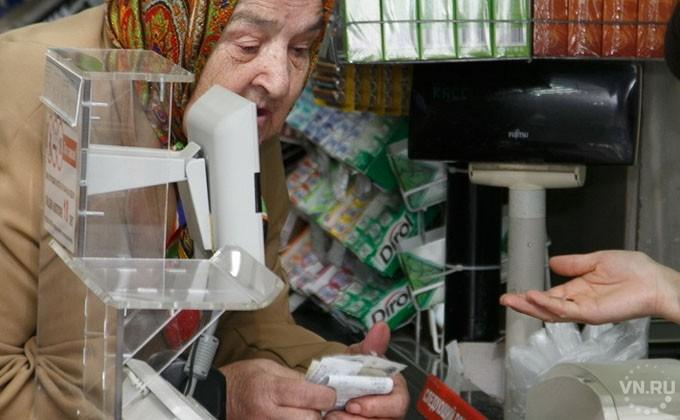 Бедных загод стало менее на33 тысячи человек вНовосибирской области