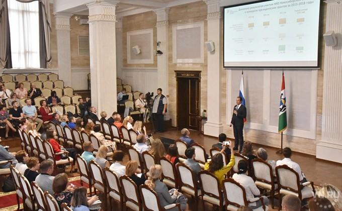 ВНовосибирской области открыто представительство Фонда президентских грантов