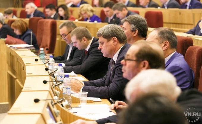 Новосибирские законодатели приняли региональный бюджет со155 поправками на2,5 млрд