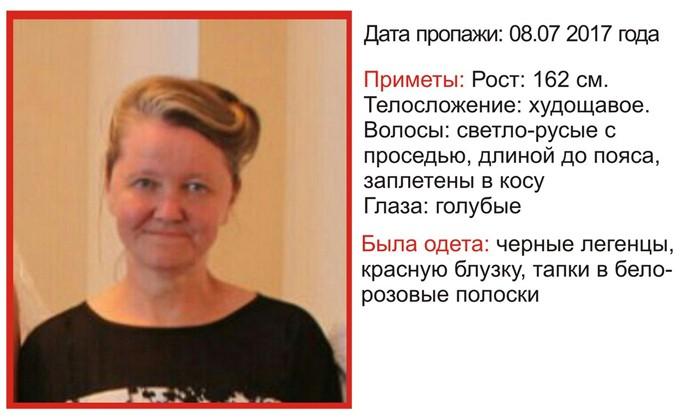 Под Новосибирском отыскали таинственно пропавшую женщину скосой допояса