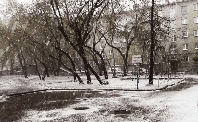 Скверная погода 17-19 апреля: мокрый снег и ветер идут в Новосибирск