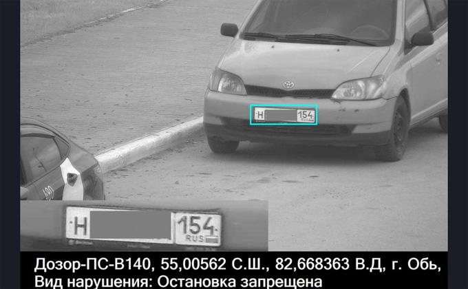 Нарушителей парковки начали фиксировать в Толмачево