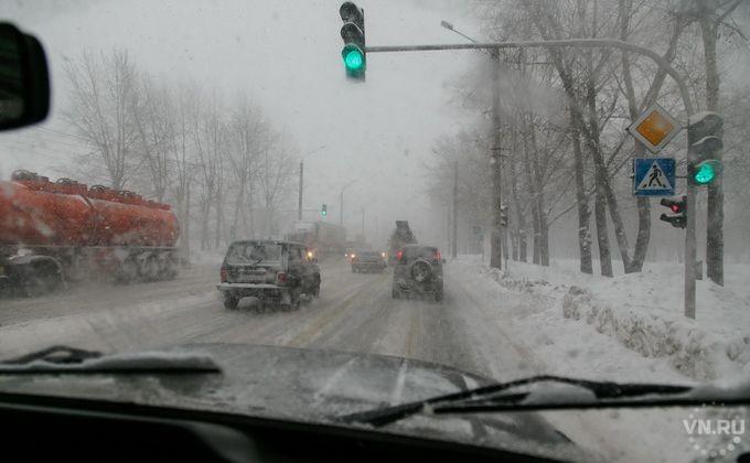МЧС предупреждает граждан Новосибирской области обухудшении погоды