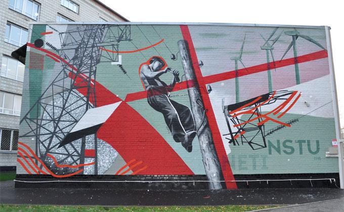 500 метров стен НГТУ раскрасят граффити