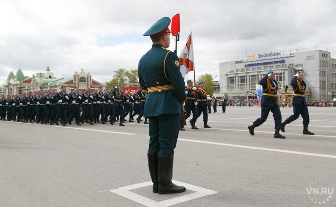 технике грунтованный репетиция парада победы 2017 новосибирск владельцами