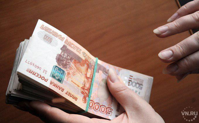 Правительство НСО выплатило 1 млн рублей семье девушки, погибшей вавиакатастрофе