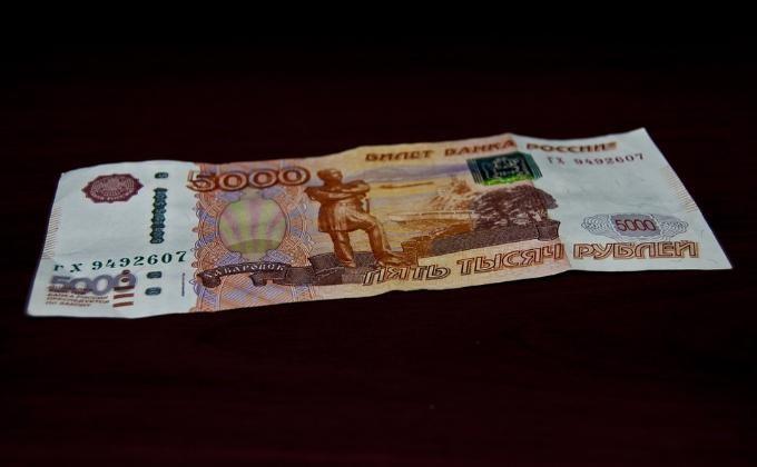 Когда пенсионерам Дона заплатят по5 000 руб.