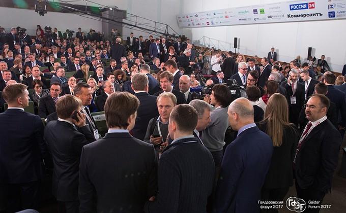 НаГайдаровском пленуме обсудят инновации вэкономике