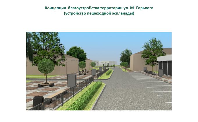 Пешеходную аллею по улице М. Горького благоустроят в Оби
