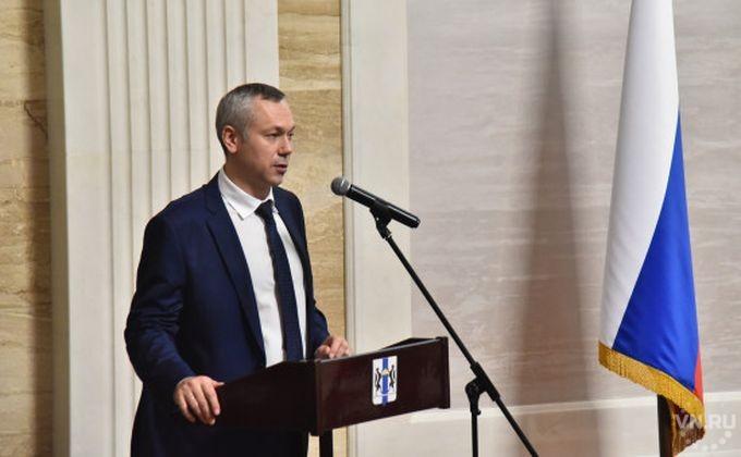 ВНовосибирске открылся новогодний городок наплощади им.Ленина