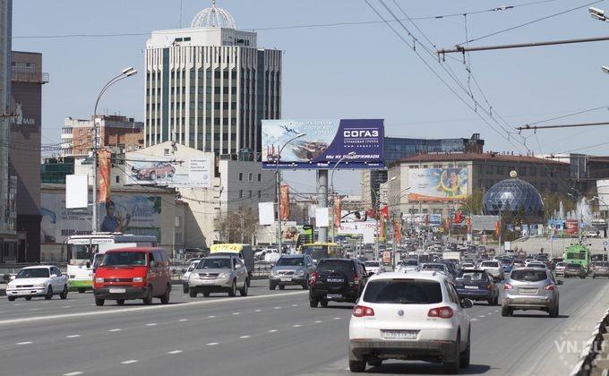 93% новосибирцев довольны своим городом