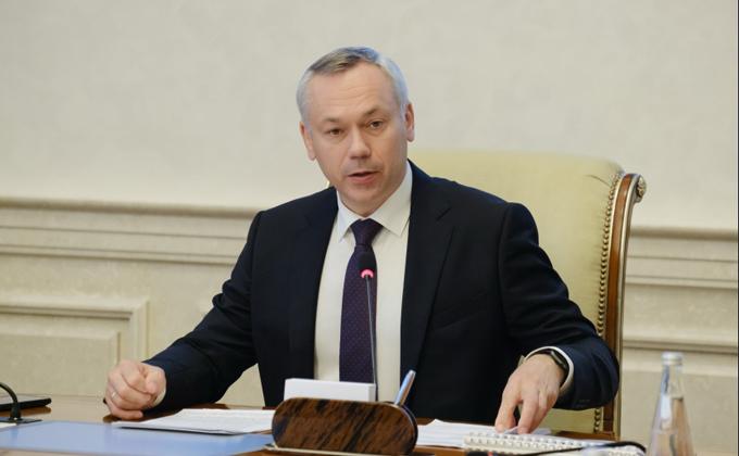 На строительство новых школ и детсадов Академгородка 2.0 направят почти 4 млрд рублей