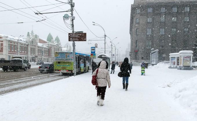 Непогода закончится похолоданием вНовосибирской области— МЧС