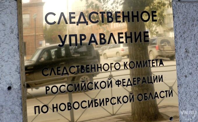 Одного из молодых людей, напавших насемью вНовосибирске, задержал сосед