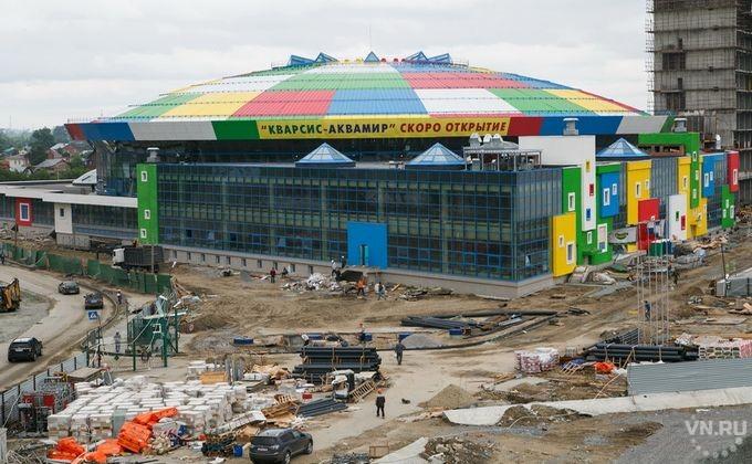 фото аквапарк со стройки новосибирск