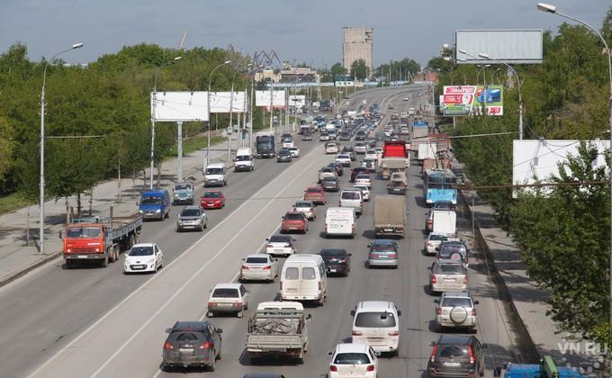 Подержанные машины подорожали в Новосибирске