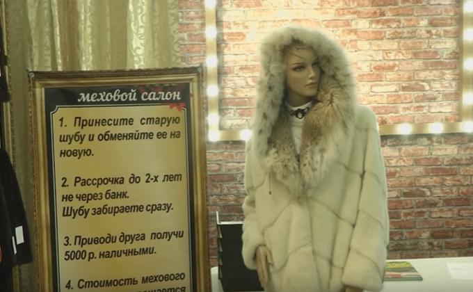 Бизнес план мехового салона открыть свое дело швейное