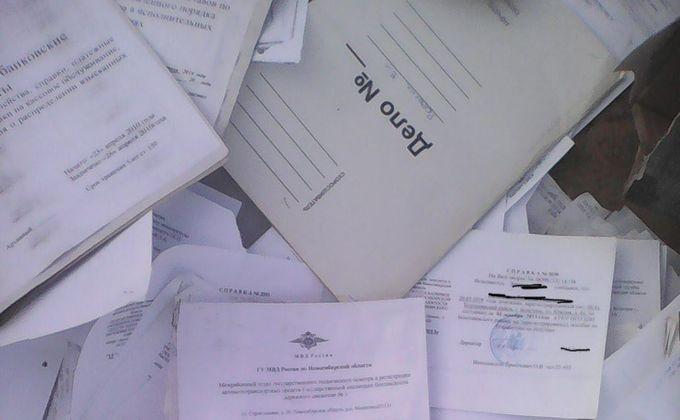 Новосибирский пристав выбросил насвалку главные документы— началась проверка