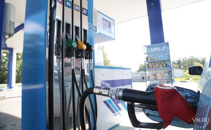 Увелечение стоимости бензина случилось вНовосибирске