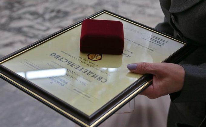 «Копейский рабочий» вошел в«Золотой фонд прессы России»