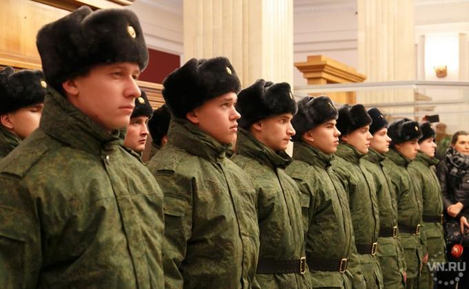 День защитника Отечества стал «военным» праздником