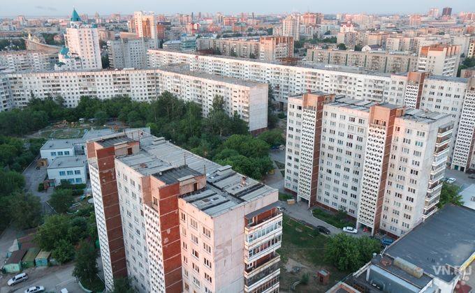 Квартиры вместе с жителями начали торговать вНовосибирске