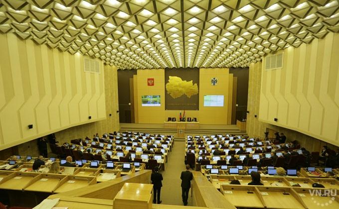 Бюджет региона 2019 года обсудили на публичных слушаниях