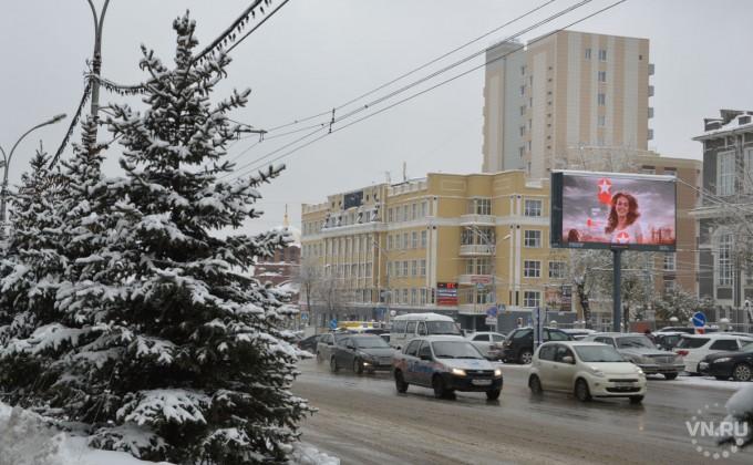 Нанеделе вКузбассе похолодает до-25°С