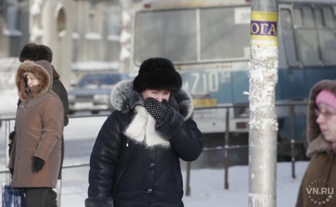 Синоптики: выходные Новосибирск встретит вхолоде до-20