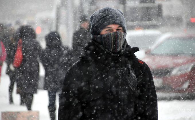 В Новосибирск идут метели и порывистый ветер