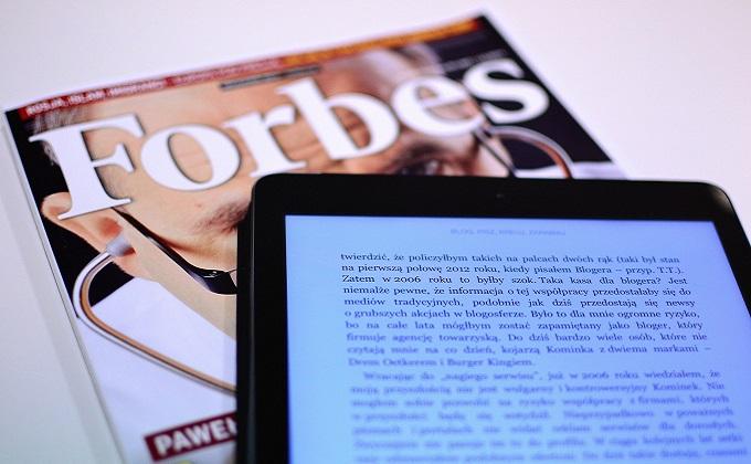 Четыре новосибирских компании попали в рейтинг Forbes