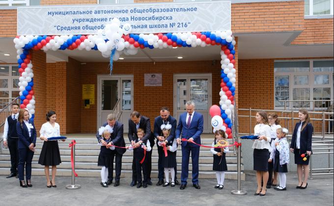 Губернатор Андрей Травников поздравил всех новосибирцев с началом учебного года