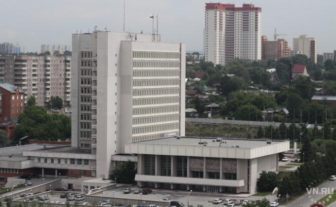Заксобрание одобрило бюджет Новосибирской области на 2018-й