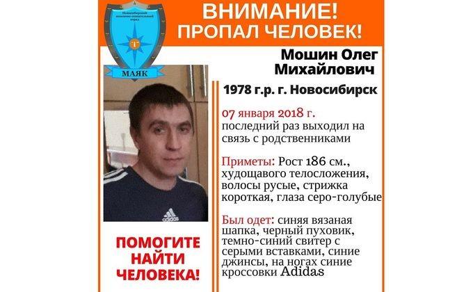Рыжеволосая девочка-подросток без вести пропала вНовосибирске