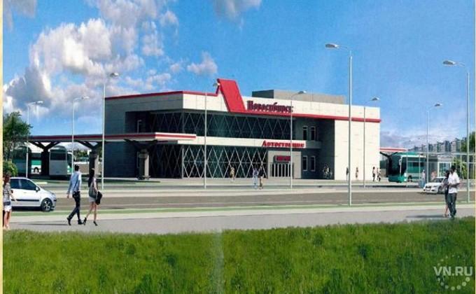 Мэрия построит новый автовокзал наместе барахолки вНовосибирске